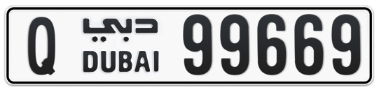 Q 99669 - Plate numbers for sale in Dubai