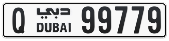 Q 99779 - Plate numbers for sale in Dubai