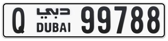Q 99788 - Plate numbers for sale in Dubai