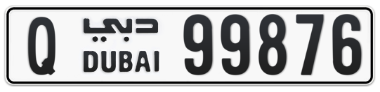 Q 99876 - Plate numbers for sale in Dubai