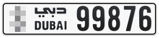 * 99876 - Plate numbers for sale in Dubai