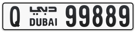 Q 99889 - Plate numbers for sale in Dubai