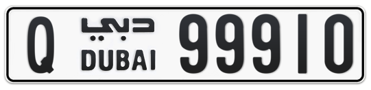 Q 99910 - Plate numbers for sale in Dubai