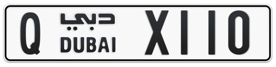 Q X110 - Plate numbers for sale in Dubai