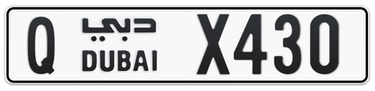 Q X430 - Plate numbers for sale in Dubai