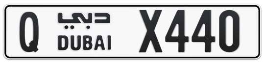 Q X440 - Plate numbers for sale in Dubai