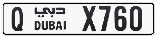 Q X760 - Plate numbers for sale in Dubai