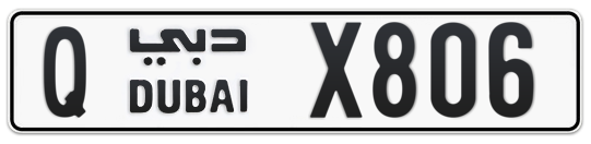 Q X806 - Plate numbers for sale in Dubai