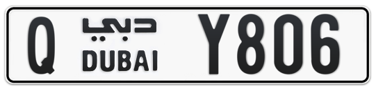 Q Y806 - Plate numbers for sale in Dubai