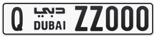 Q ZZ000 - Plate numbers for sale in Dubai
