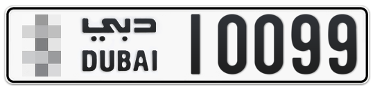 * 10099 - Plate numbers for sale in Dubai