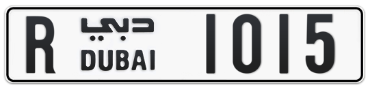 R 1015 - Plate numbers for sale in Dubai