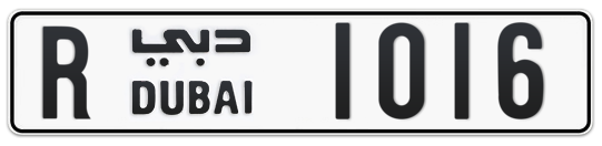 R 1016 - Plate numbers for sale in Dubai