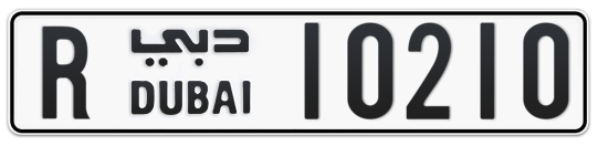 R 10210 - Plate numbers for sale in Dubai