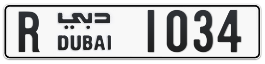 R 1034 - Plate numbers for sale in Dubai