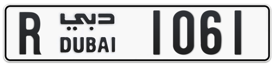 R 1061 - Plate numbers for sale in Dubai