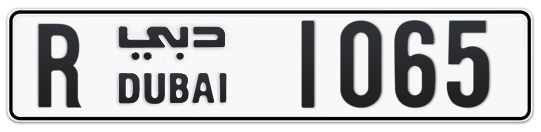R 1065 - Plate numbers for sale in Dubai