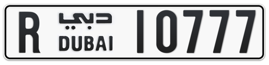 R 10777 - Plate numbers for sale in Dubai