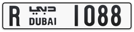 R 1088 - Plate numbers for sale in Dubai