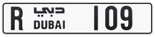 R 109 - Plate numbers for sale in Dubai