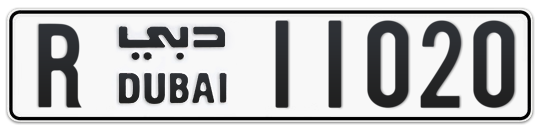 R 11020 - Plate numbers for sale in Dubai