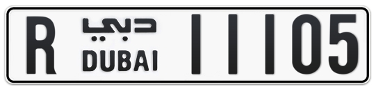 R 11105 - Plate numbers for sale in Dubai