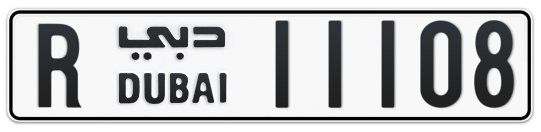 R 11108 - Plate numbers for sale in Dubai