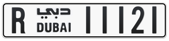 R 11121 - Plate numbers for sale in Dubai