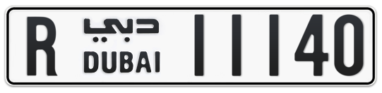 R 11140 - Plate numbers for sale in Dubai