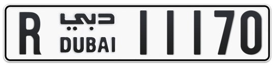 R 11170 - Plate numbers for sale in Dubai