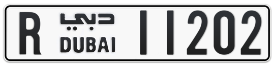 R 11202 - Plate numbers for sale in Dubai