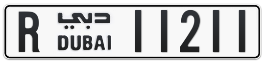 R 11211 - Plate numbers for sale in Dubai