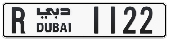 R 1122 - Plate numbers for sale in Dubai