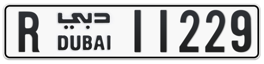 R 11229 - Plate numbers for sale in Dubai