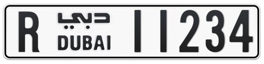 R 11234 - Plate numbers for sale in Dubai