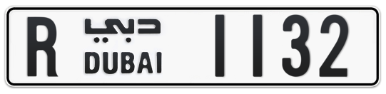 R 1132 - Plate numbers for sale in Dubai