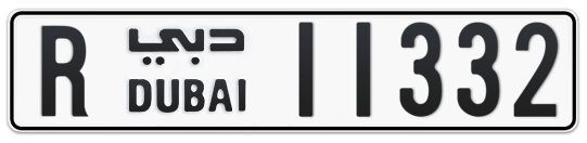 R 11332 - Plate numbers for sale in Dubai