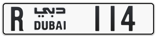 R 114 - Plate numbers for sale in Dubai