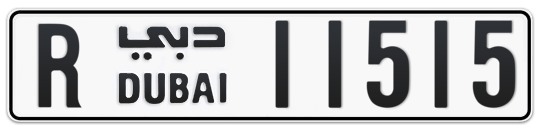 R 11515 - Plate numbers for sale in Dubai