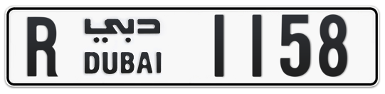 R 1158 - Plate numbers for sale in Dubai