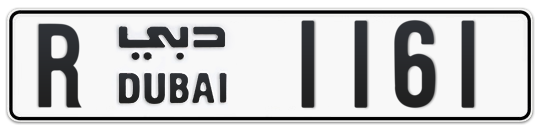 R 1161 - Plate numbers for sale in Dubai