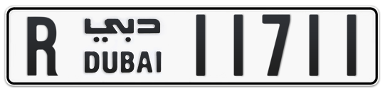 R 11711 - Plate numbers for sale in Dubai