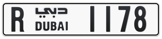 R 1178 - Plate numbers for sale in Dubai