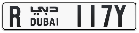 R 117Y - Plate numbers for sale in Dubai