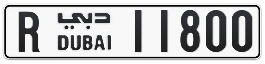 R 11800 - Plate numbers for sale in Dubai