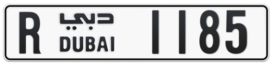 R 1185 - Plate numbers for sale in Dubai