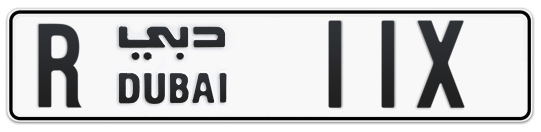 R 11X - Plate numbers for sale in Dubai