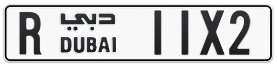 R 11X2 - Plate numbers for sale in Dubai