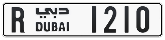 R 1210 - Plate numbers for sale in Dubai
