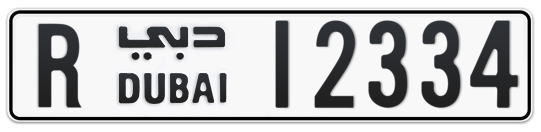 R 12334 - Plate numbers for sale in Dubai